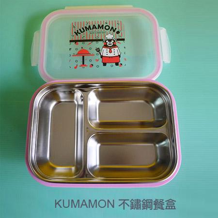 KUMAMON熊本熊不�袗�餐盒